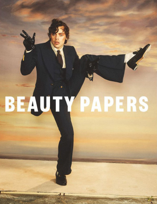 Beauty Papers Spring 2020