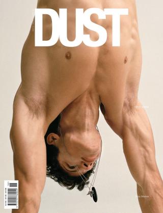 Dust Magazine Issue #18 Spring/Summer 2021