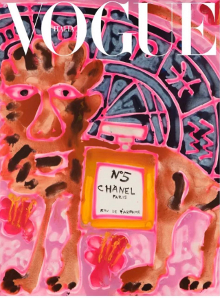 Vogue Italia 2021, The 100th anniversary of CHANEL N°5