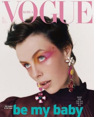 Vogue Korea May 2021