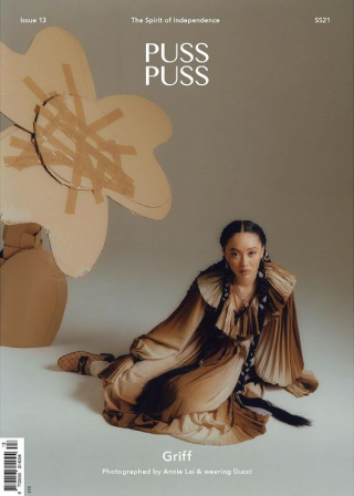 Puss Puss, Issue 13 SS21