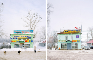 © Александр Гронский