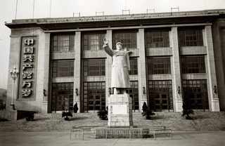 Statue of Mao and Building, 1982
