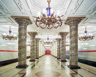 © David Burdeny, станция метро «Автово», Санкт-Петербург