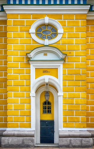 Door in Kiev, Ukraine