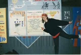 Постер к туру Стингрей, ранние 90е
