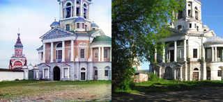 Вход в Борисоглебовский мужской монастырь, Торжок. 1910-2010 | © В. Ратников / www.prokudin-gorsky.org