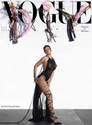 Vogue Italy 2021, June, Rihanna