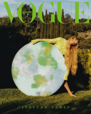 Vogue Russia 2021, June, Carolyn Murphy