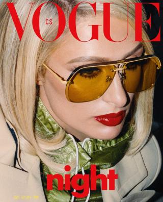 Vogue Czechoslovakia 2021, July, Paris Hilton