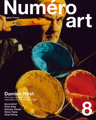 8 issue, Numéro Art