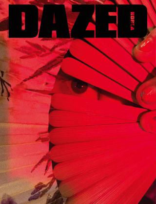 The 13th Anniversary Edition of <DAZED> KOREA