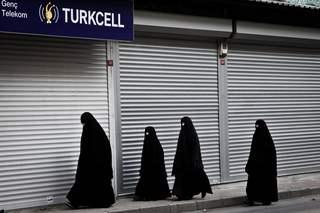 Фототур в Стамбуле © Светлана Кортусова