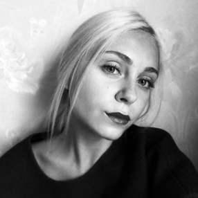 Ирина Дубина